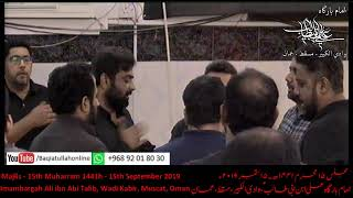 15th Muharram 1441h - Molana Azim Hussain Zaidi - Imambargah Ali ibn Abi Talib, Wadi Kabir, Oman