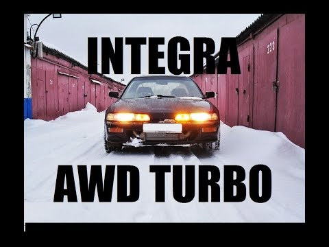 AWD Turbo Honda Integra Build Project