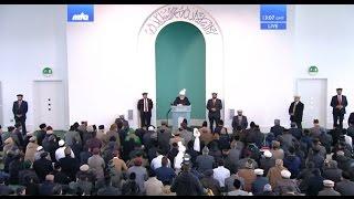Freitagsansprache 03.03.2017 - Islam Ahmadiyya