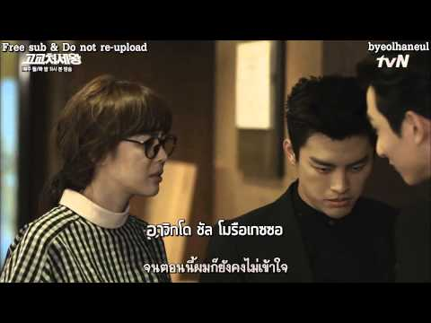 [Karaoke-Thaisub]Seo Inguk - Finding myself(King of High School Life Conduct OST Part 4) Ver.2