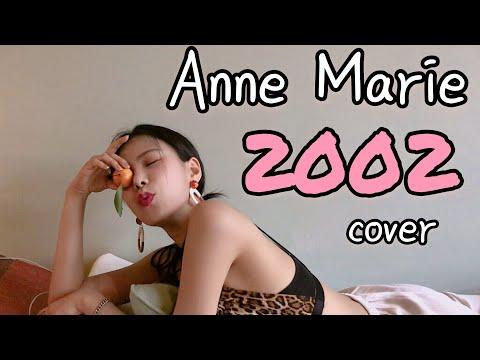 Anne-Marie 앤마리 -  COVER BY NIDA