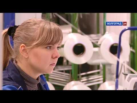 Регион развития .Текстильная промышленность. 24.11.16