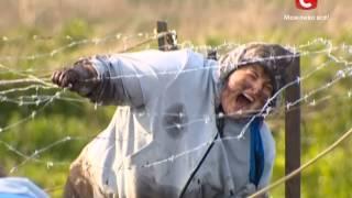 Иванка - баба-гром - Зважені та щасливі - Анонс
