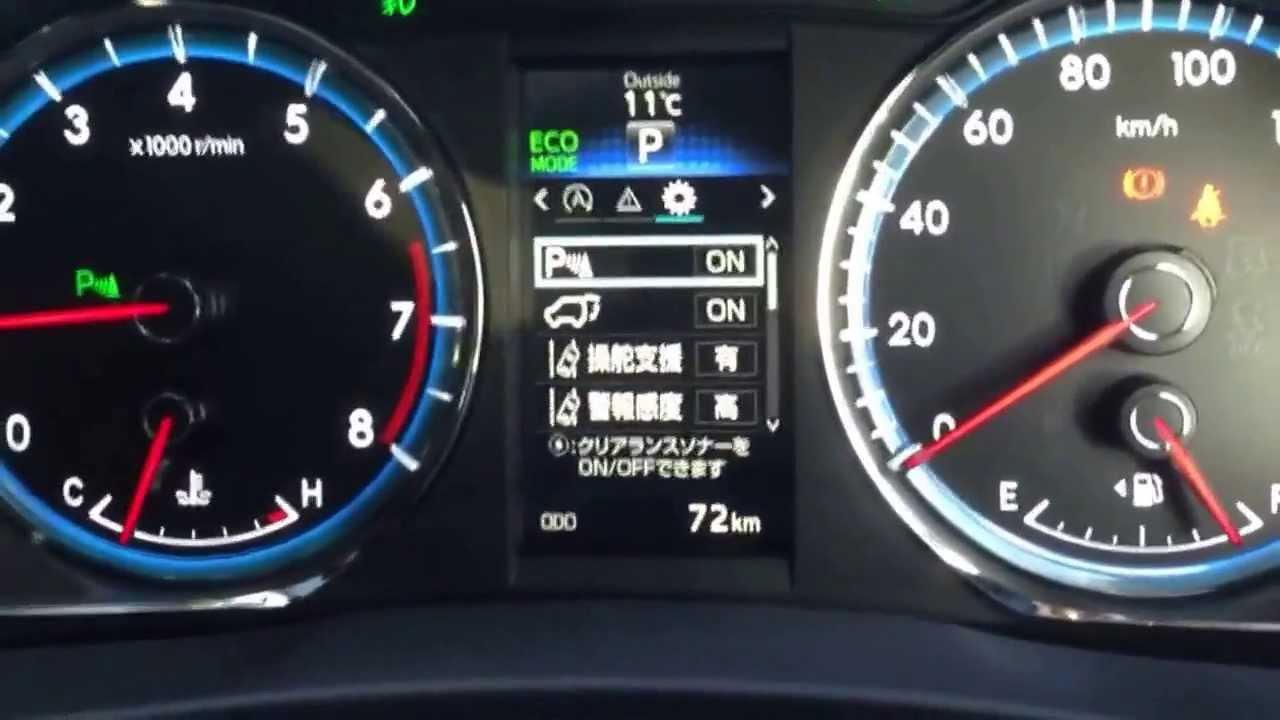 Toyota 新型harrier「ハリアー」 ガソリン車 オプティトロンメーター Youtube
