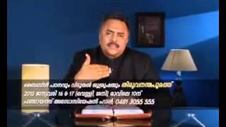 Behold... Glory Revealed!! - Message by, Dr. Mathew Kuruvilla (Tangu Bro)
