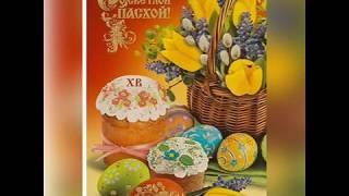 Пасхальное яйцо для детей 2-3 лет