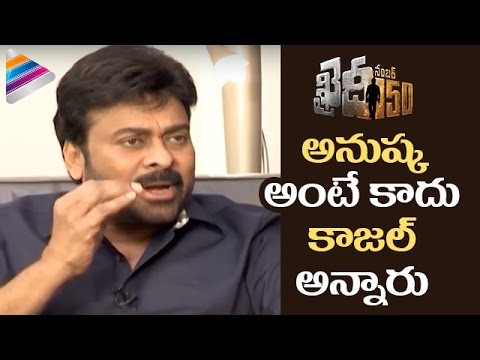 Chiranjeevi Shocking Comments on Kajal Aggarwal | Khaidi No 150 TEAM FUNNY INTERVIEW | Ram Charan