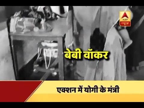 Jan Man: UP's basic education minister Anupma Jaiswal rebukes teachers for negligence