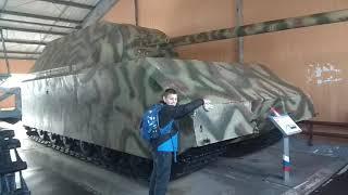 Бронетанковый музей в кубинке. Немецкая бронетехника