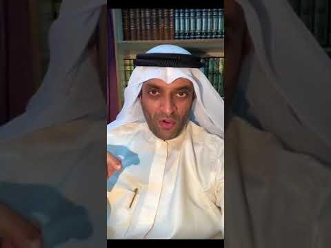 أسباب المظاهرات في جنوب العراق ومدى خطورتها على الكويت