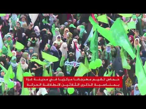 هنية يتعهد بإسقاط قرار ترمب بشأن القدس  - نشر قبل 4 ساعة