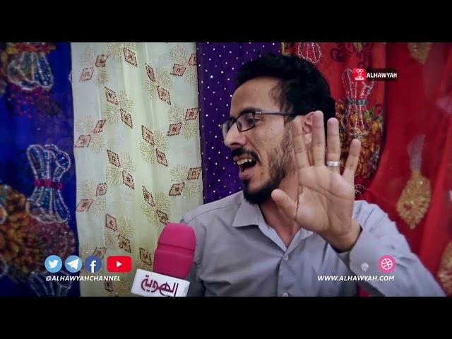 ابن مهره | التطريز فن وحرفة | قناة الهوية