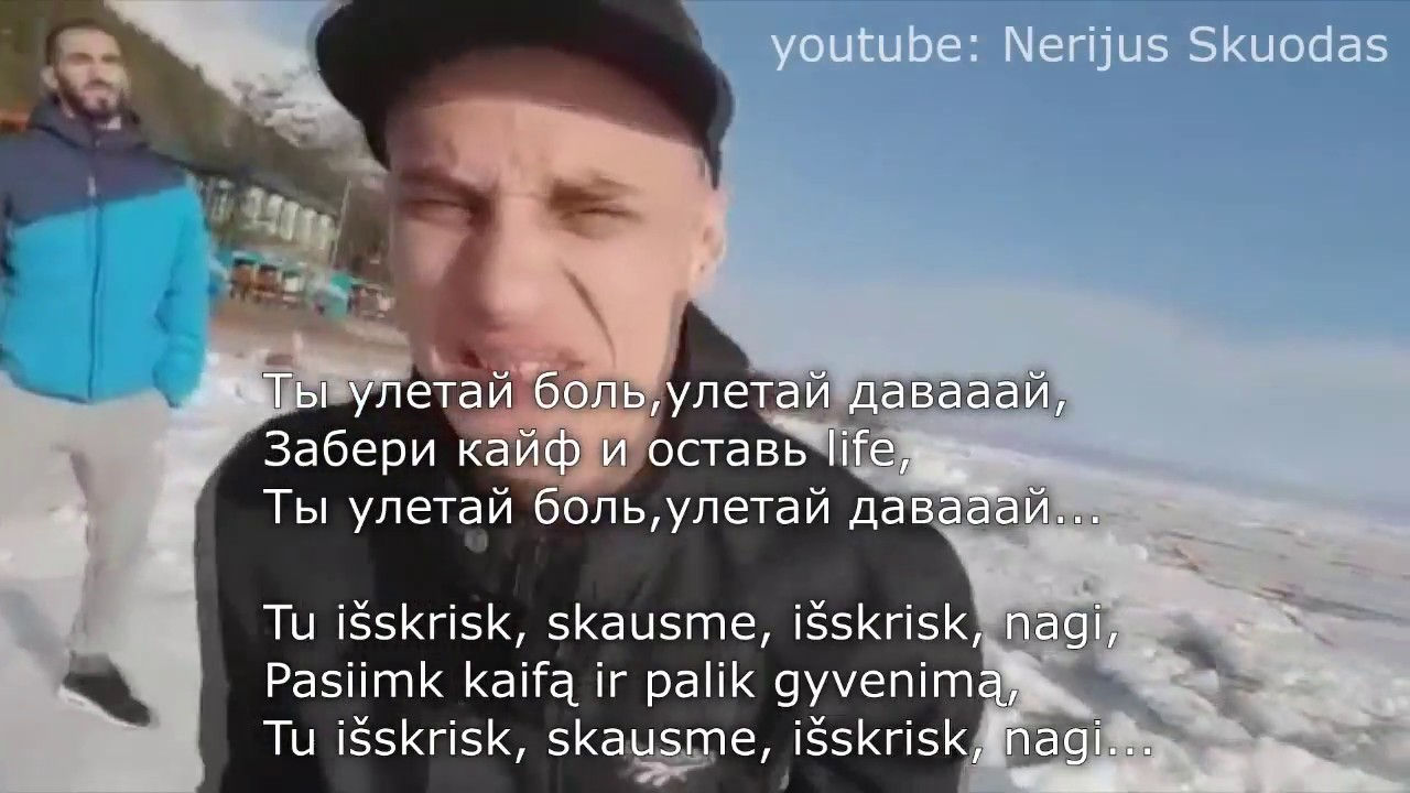 Текст песни тимур гатиятуллин честный