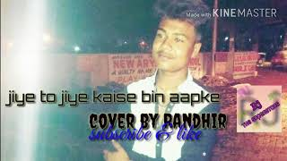 Jiye toh jiye kaise bin aapke ! Male cover by Randhir ! Created from Rj the superstar music studio!!