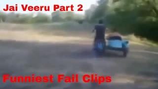 Jai Veeru 2 New Jodi - Funny Videos 2017 - Fail Compilation, Funny Pranks, Girl, Comedy, Epic Fails