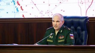Брифинг НГОУ ГШ ВС РФ генерал-лейтенанта С.Ф. Рудского (16.12.2017)