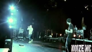 Noize MC feat Карандаш - Hellp