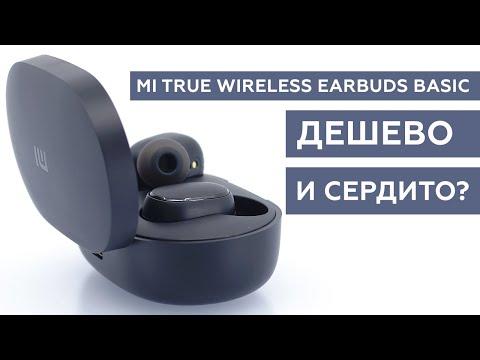 Обзор беспроводных наушников Mi True Wireless Earbuds Basic