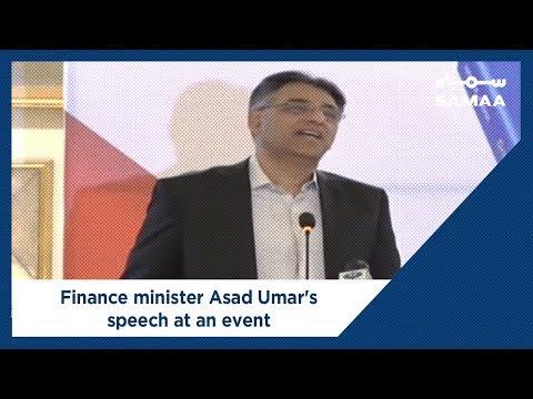 Finance minister Asad Umar's speech at an event | SAMAA TV | 02 April 2019