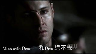 Dumb Ways to Die (Supernatural)