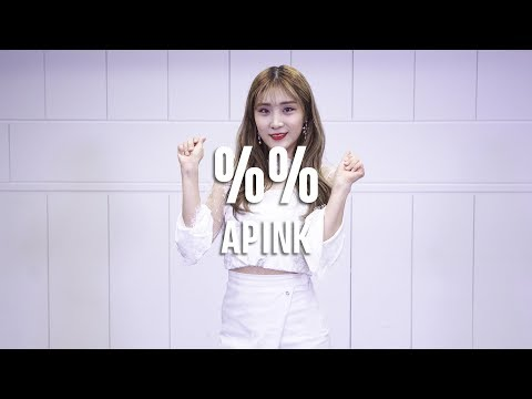 Apink (에이핑크) - %% (Eung Eung(응응)) Dance Cover / Cover by SOL-E (Mirror Mode)