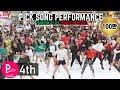 「RPD」 K-Pop Random Play Dance in Korea (4th PICK SONG PERFORMANCE) 랜덤플레이댄스 (제4회 픽송퍼포먼스)