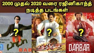 Super Star Rajinikanth 2000-2020 Acted Movies Hit Or Flop   தமிழ்