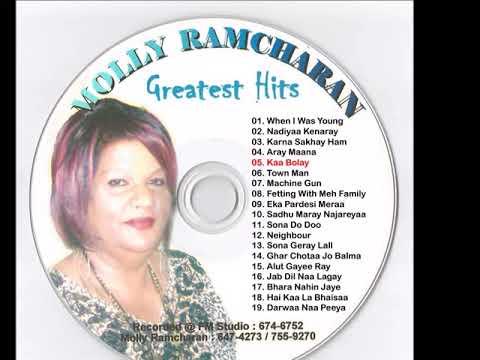 Molly Ramcharan - Kaa Bolay