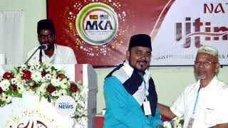 Ahmadi Youth hold annual conference in Sri Lanka