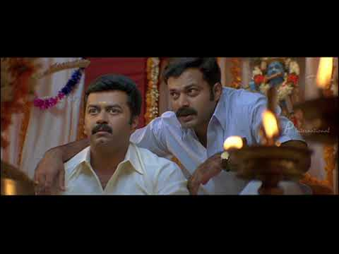 Malabar Wedding Movie Scenes | Indrajith marries Gopika | Comedy Scene | Suraj Venjaramoodu