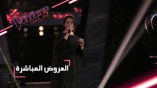 بالفيديو| هالة مالكي تؤدي أغنية