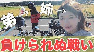 【バイク】弟にSRのキックスタートさせてみた結果w【オーナー失格】