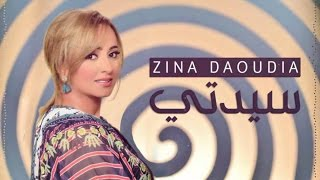 Zina Daoudia - Sayidati (EXCLUSIVE Lyric Clip) | (???? ???????? - ????? (??????