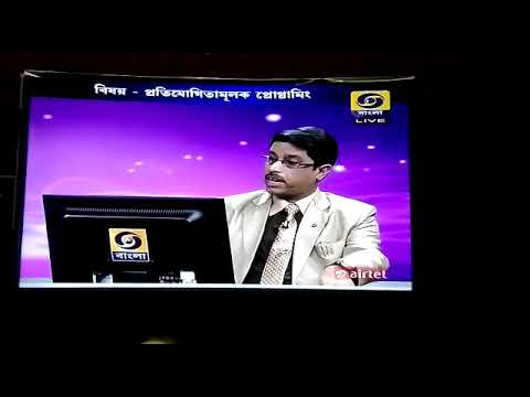 Live TV Show in Doordarshan on Competetive Programming