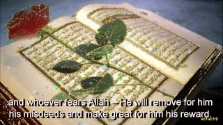 SURATUL TALAQ [ Chapter 65 ] Recited by Abdul Rahman as sudais