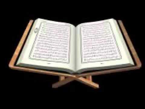 Coran récitation Saad Al Ghamidi Islam