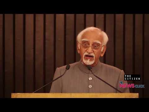 Composite Culture of India: A Talk by Dr. Hamid Ansari