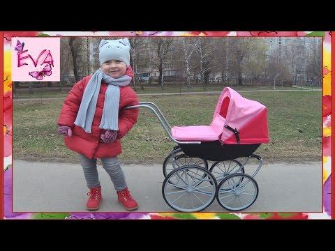 ♥ Кукла БЕБИ БОРН, Коляска для куклы Baby Born Эмили, Cross pram Baby doll stroller unboxin