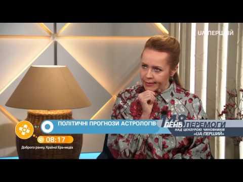 Президентом Украины станет