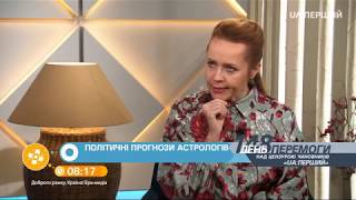 Президентом Украины станет Она.