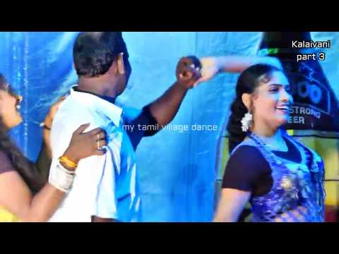 my tamil village dance: kalaivani part 3 கலைவாணி