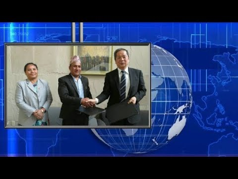 Japan community News | 13 March 2018 | Vision Nepal Television