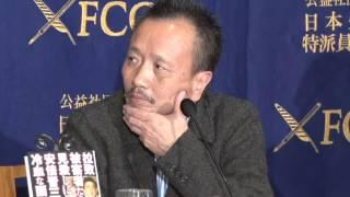 蓮池透の「北朝鮮による日本人拉致問題」に関する会見 thumbnail