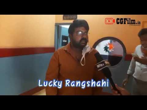 Movie Review - Ek Aur Love Story (Chhattisgarhi Film) II Mann Kuraishi, Twinkal, Kriti  Jaiswal