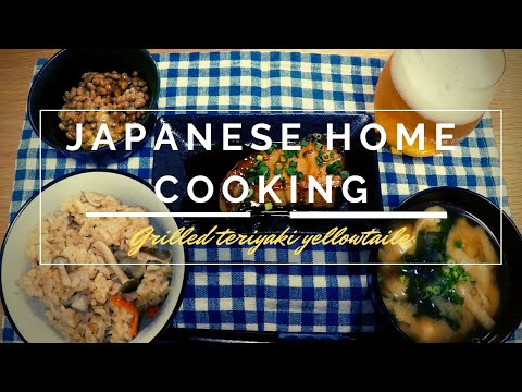 Japanese home cooking Your Videos