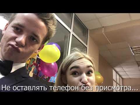 видео поздравление от классного руководителя на последний звонок