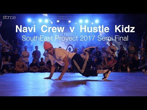 Navi & Zames Crew v Hustle Kidz ► .stance ◄ Semi Final - Southeast Proyect 2017