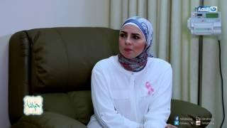 حياتنا - د. احمد حسن رئيس قسم الأورام يتلقى شكاوي المرضى