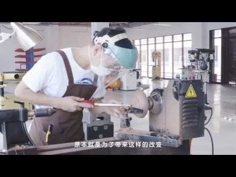 MH Maker - Biggest Hand-made Crafts Maker Space in China