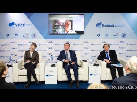 Экспертная дискуссия, посвящённая вопросам изменения климата